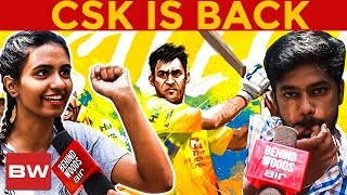 Chennai Roars for CSK | CSK vs MI | IPL 2018
