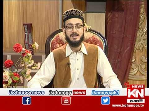 Istakhara 30 March 2019 | Kohenoor News Pakistan