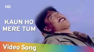 Kaun Ho Mere Tum (HD) | Bandhu (1992) | Danny Denzongpa | Asha Bhosle | Popular Hindi Song