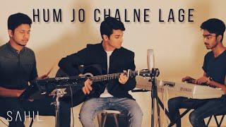 Hum Jo Chalne Lage (Aao Milo Chalo) - Jab We Met   Sahil