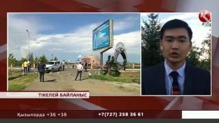 Астанада ер адам полицей мен прокурорға оқ жаудырып, өзі де атылып өлді