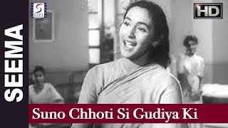 Suno Chhoti Si Gudiya Ki Lambi Kahani (II) - Lata   - YouTube