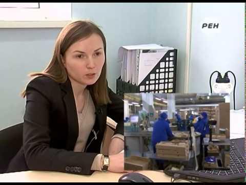Профессия - начальник контрольно-ревизионного отдела