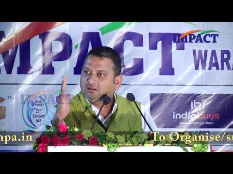 Negativity   JVC Sreeram   TELUGU IMPACT Warangal 2017