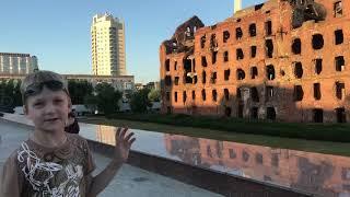 ВОЛГОГРАД. Дом Павлова и выставка артиллерии времён Великой отечественной войны.