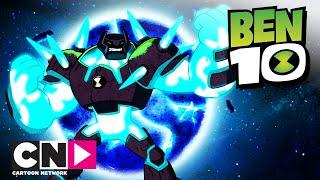 Бен 10 | Шок Рок 2 | Cartoon Network