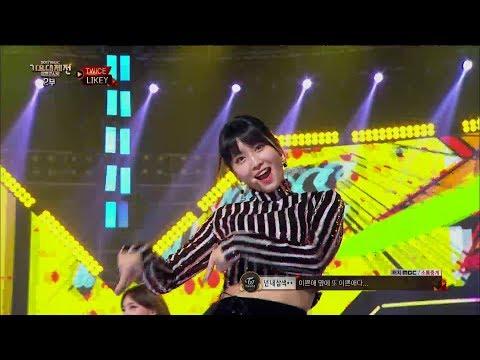 【TVPP】 TWICE -LIKEY(Part Change Ver), 트와이스- 라이키(파트 체인지ver) @MBC Gayo Daejejeon 2017