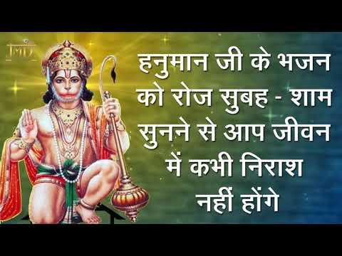 देवो में है देव निराला राम भक्त हनुमान