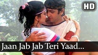 Jaan Jab Jab Teri Yaad Aati Hai (HD) - All Rounder Songs
