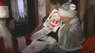 Дед мороз и Снегурочка поздравили детей