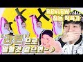 [ENG SUB]작곡가가 리뷰하는 MAMAMOO(마마무) _ gogobebe(고고베베) [미친감성]Korean Composer Reviews,Reactions to gogobebe