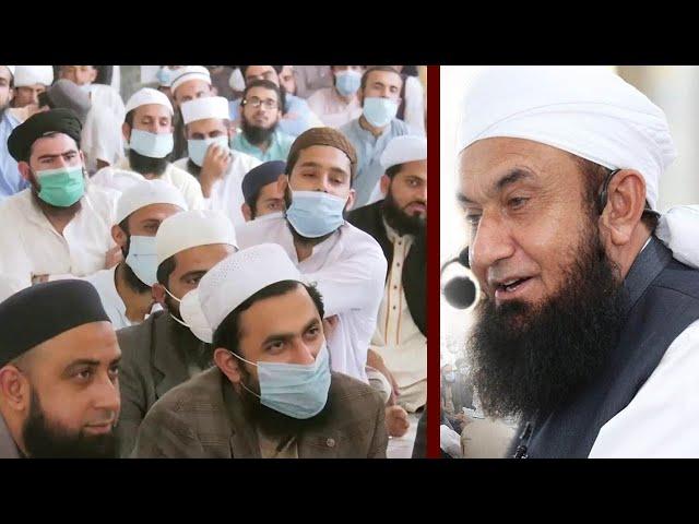 Molana Tariq Jamil Latest Bryan 2 December 2020 (Jamia tur Rasheed Karachi)