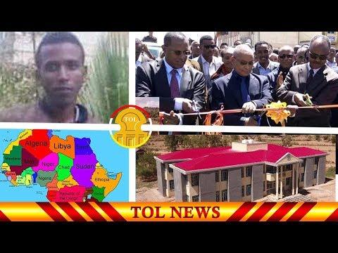 Ethiopian News Today, Tigrai students asked to leave Debremarkos