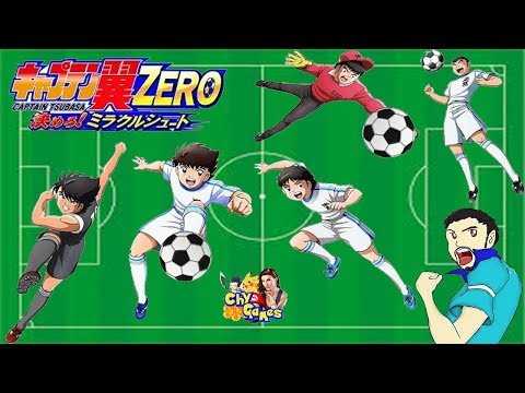 """DIRECTO: """"¡De chill que esto no es Dream Team!"""" - Captain Tsubasa Zero"""