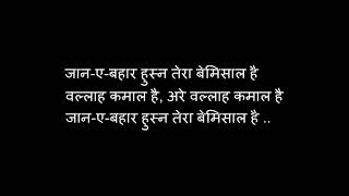 Jaan e bahar husn tera karaoke with lyrics in G#scale - YouTube