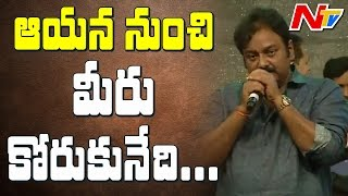 V V Vinayak Emotional Speech  Khaidi No 150 Pre Release Event  Mega Star Chiranjeevi Kajal