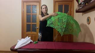 Зонтик вязаный крючком РЕТРО