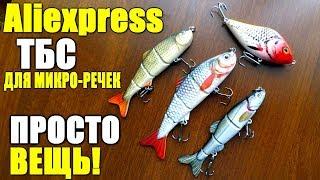 Наживка на щуку для рыбалки