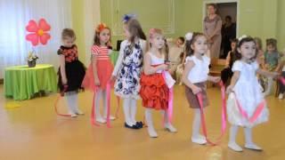 Смотреть онлайн Танец  с лентами в детском саду