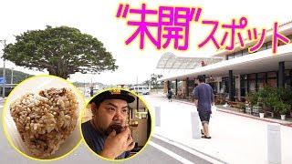 小学生溢れる沖縄