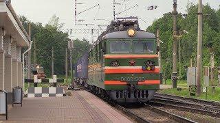 Электровоз ВЛ80с-559 на о.п. Роща / VL80s-559 at Roshcha stop   Kholo.pk