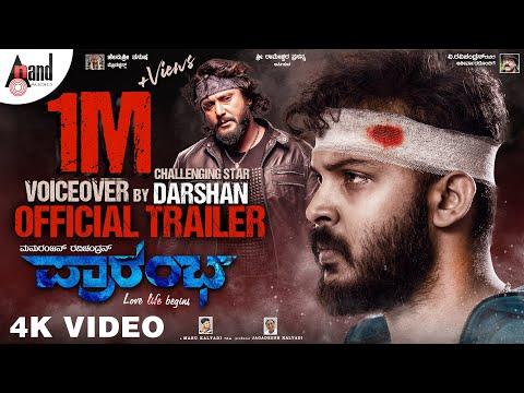 Prarambha Trailer 4K