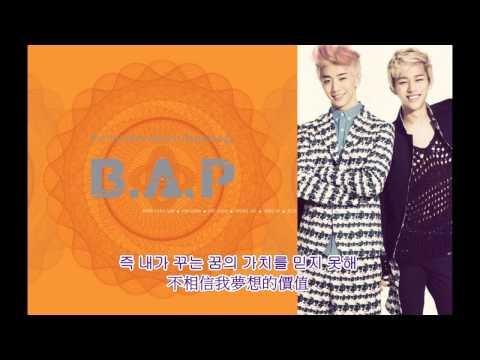 [繁中韓字] B.A.P(Yongguk) - I Remember (Daehyun ver.)