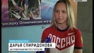 В день рождения Новочебоксарcка малую родину посетила гимнастка Дарья Спиридонова