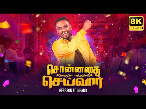 Latest Tamil Christian Songs Playlist