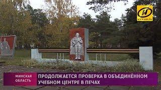 Гибель солдата Александра Коржича: проверка в Печах продолжается