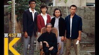 【看电影了没】搬到台湾后,我们一家的悲欢离合《童年往事》