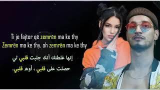 Dhurata Dora Ft. Soolking   Zemër (Lyrics  مترجمة)