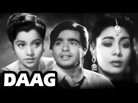Daag | Full Movie |  Dilip Kumar | Nimmi | Usha Kiran | Superhit Old Classic Movie