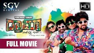 Drama - Kannada Full Movie   Kannada Comedy Movies   Yash, Satish, Radhika Pandith