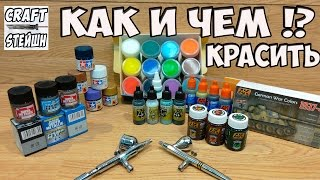 Какую использовать краску для покраски воблеров