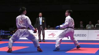 FINAL KARATE. U21 Kumite Male -75kg. YUSEI vs FENG-JEN. 17th AKF U21 Championships 2018
