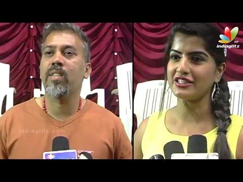 Madhura-Swapna-Kannada-Movie-Press-Meet-Arjun-Kapikad-Keerthana-Podwal-Vinaya-Prasad-09-03-2016