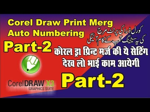 Automatic Numbering in Corel, Corel Numbering, Ticket