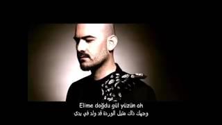 Toygar Işıklı - Sen Yanımdayken مترجمة للعربية