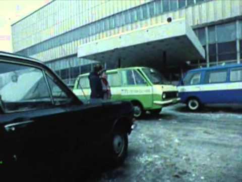 , title : '1988  ТО Экран'
