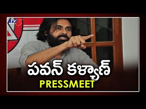 LIVE : Pawan Kalyan Pressmeet | Kakinada Janasena | Janasena Vs YCP | TV5 News
