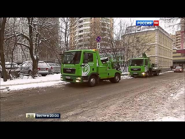 Видео DVR FC-950