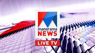 Manorama News TV Live | Malayalam News, Kerala News | Top Headlines