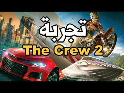 [E3] The Crew 2 تجربة لعبة
