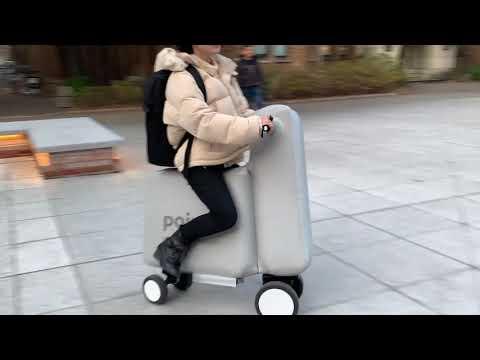 Japanski elektrobicikl na naduvavanje