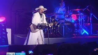 Концерт «Мумий Тролля» в Магадане, после выборов губернатора