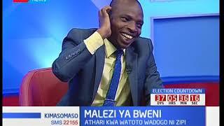 Athari za kimalezi watoto wakipelekwa shule za kimabweni katika umri mdogo