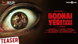 Bodhai Yeri Budhi Maari Trailer