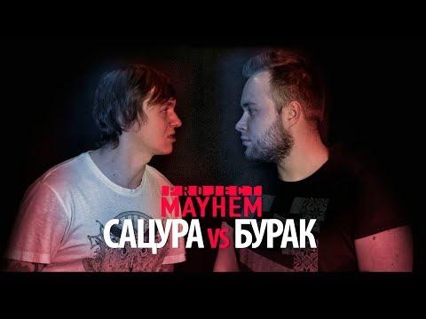 Project Mayhem Battle #2: Сацура vs Бурак