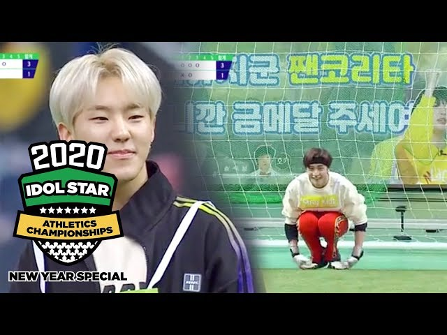 Stray Kids Versus SEVENTEEN.. Is That Ho Shi? [2020 ISAC New Year Special Ep 3]
